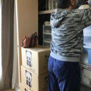 埼玉県越谷市賃貸マンション1K|遺品整理と不用品処分 by便利屋ハッピー