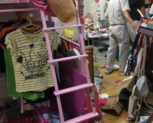 埼玉県川口市K様/子供が車のカギを紛失してしまったとの緊急のご依頼