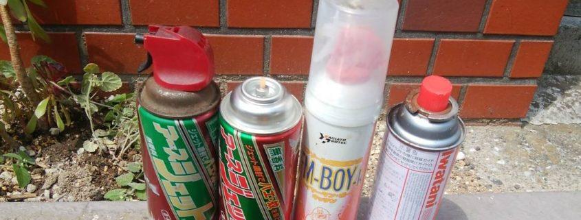 スプレー缶の回収と適切な処分方法 by便利屋ハッピー