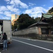 東京都港区・千代田区|2つのクリニックから1つのメディカルビルへ引っ越し作業 by便利屋ハッピー