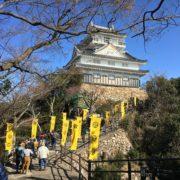 2020年NHK大河ドラマ「麒麟がくる」舞台|岐阜城より安寧を祈る by便利屋ハッピー
