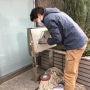 東京都文京区|クリニックの看板付替え by便利屋ハッピー