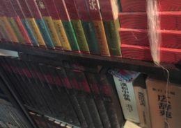 埼玉県越谷市3LDKマンション|生前整理で大量の美術書・歴史書の処分 by便利屋ハッピー