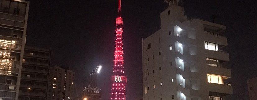 東京タワー 60周年のメリークリスマス! BY 便利屋ハッピー