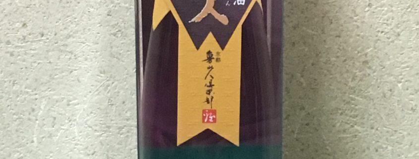 奇跡のしょうゆ!魯山人醤油by便利屋ハッピー