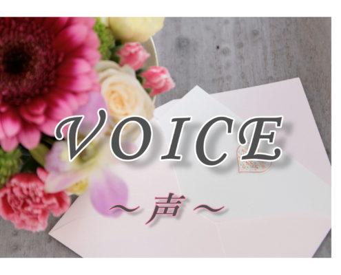 お客様の声 by便利屋ハッピー