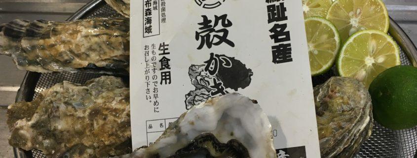 北海道仙鳳趾名産殻かき! 殻は小さくとも身はぷっくりと大きい別次元の美味! by便利屋ハッピー
